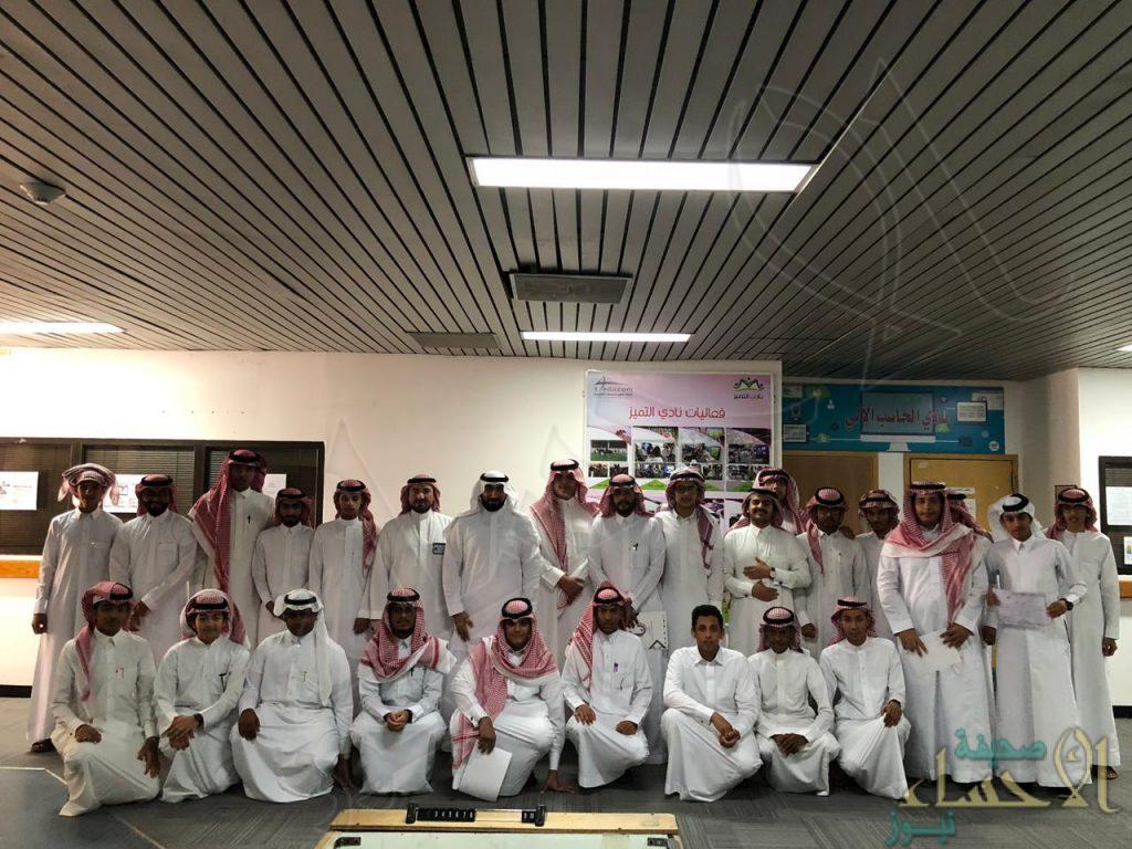 """""""ثانوية الإمام النووي"""" تنفذ ورشة """"ريادة الأعمال وإدارة الذات"""""""