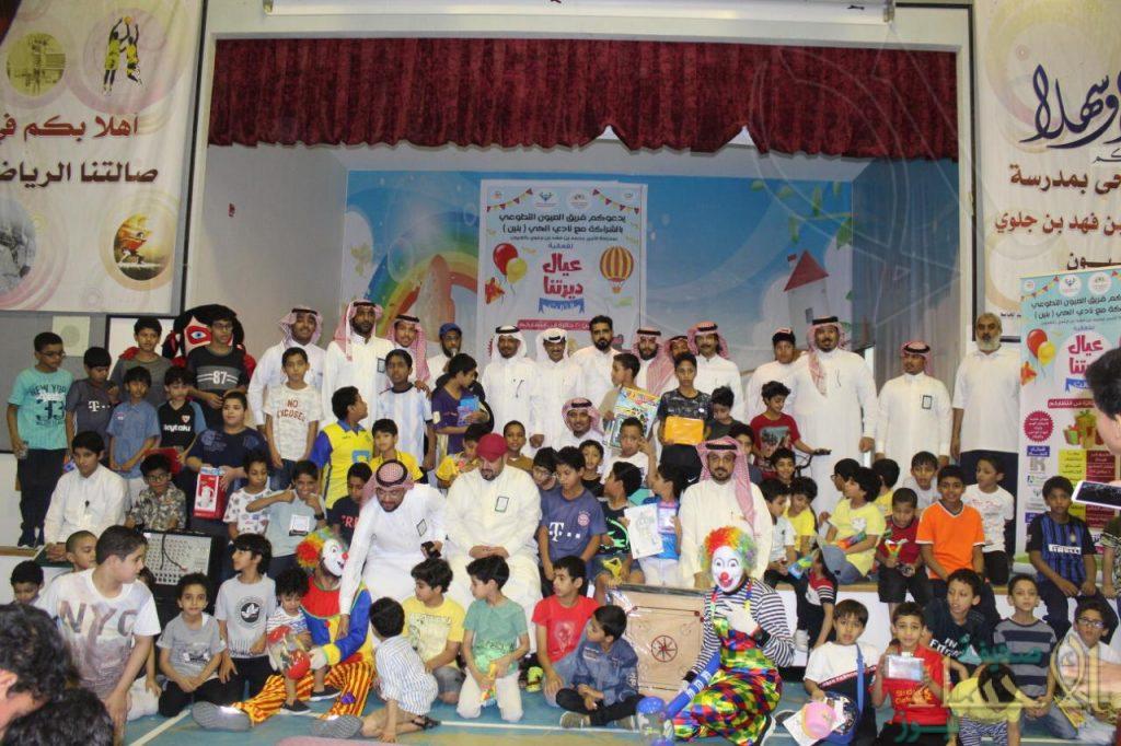 """العيون التطوعي يختتم  """"عيال ديرتنا 3 """" بمشاركة أكثر من 400 طفل"""