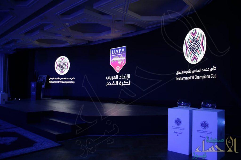 تعرف على منافسي الاتحاد والشباب في كاس محمد السادس للأندية الأبطال (2019 – 2020)