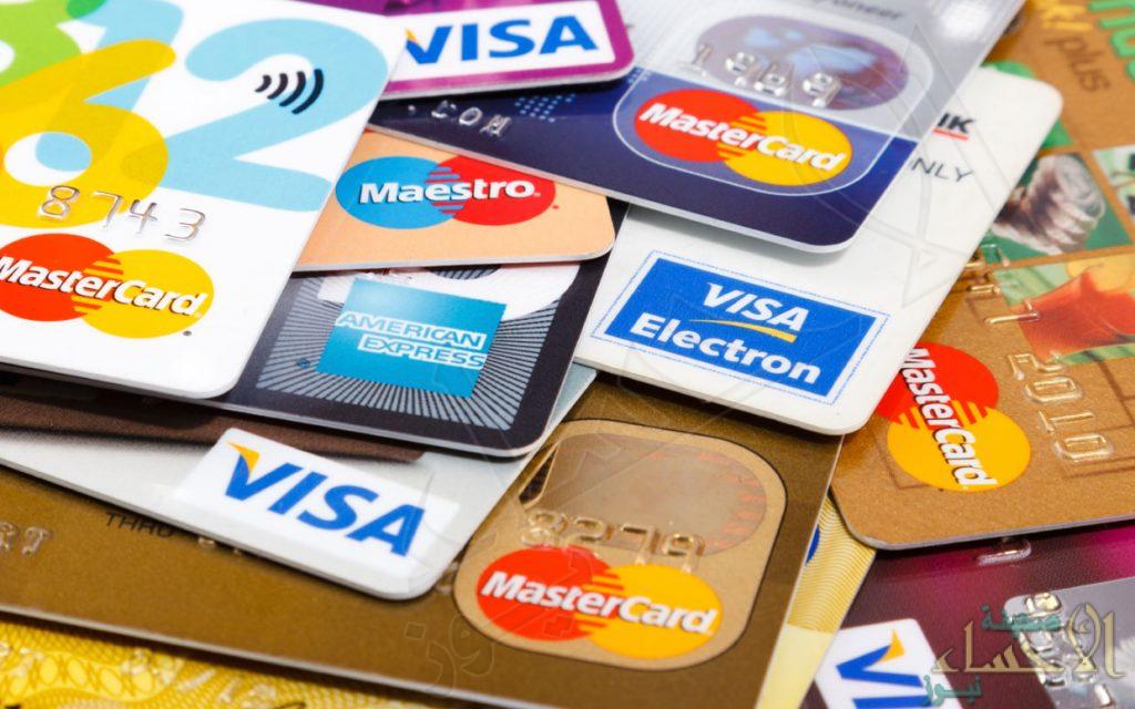 """تعرّف عليها … """"النقد"""" تُصدر تحديث جديد لقواعد فتح الحسابات البنكية"""