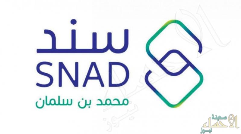 4 تأكيدات مهمة من سند محمد بن سلمان للمتعاملين مع البرنامج