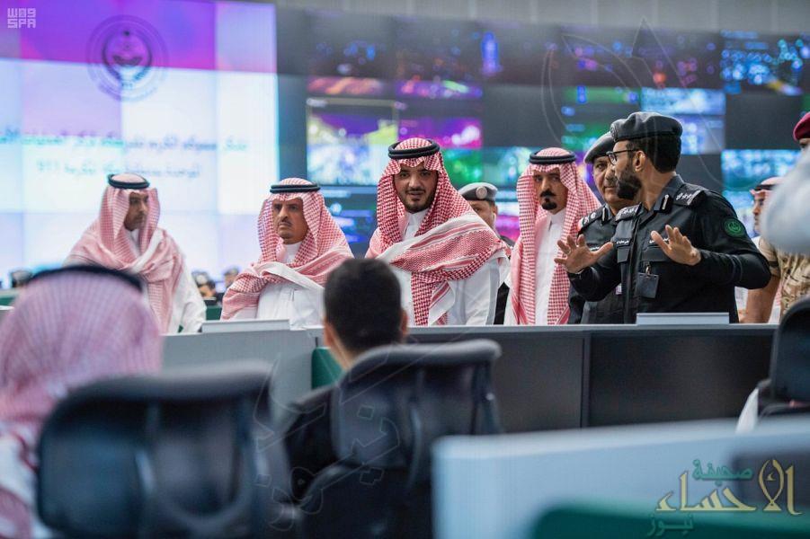 بالصور… وزير الداخلية يزور المركز الوطني للعمليات الأمنية (911)