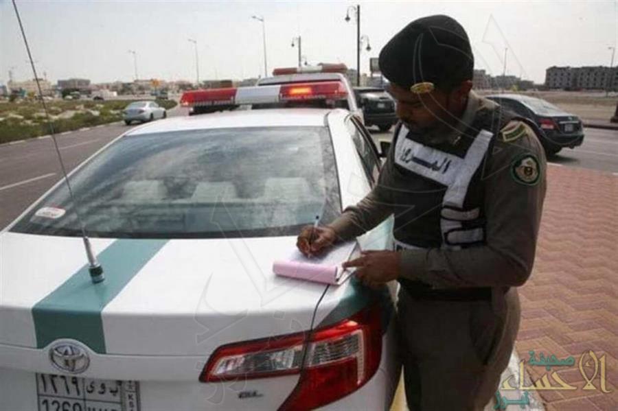 """المرور"""" يبدأ تطبيق إيقاف الخدمات عن المتأخرين في سداد المخالفات في حالتين"""