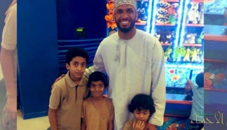 جريمة مروعة تهز سلطنة عمان .. ومقتل أسرة كاملة في ظروف غامضة !!