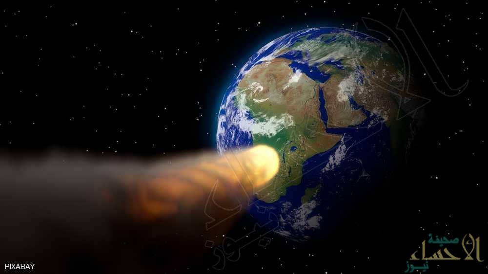 """كويكب ضخم يضرب الأرض .. و """"ناسا"""" تحدد الموعد"""