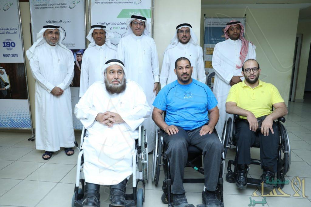 """التحضير لإطلاق مبادرة """"أحساؤنا بلا حواجز"""" بجهود """"ذوي الإعاقة"""" و""""بلدي الأحساء"""""""