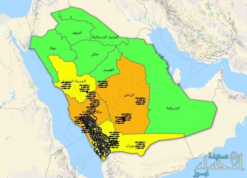 الإنذار المبكر ينبّه 9 مناطق بالمملكة