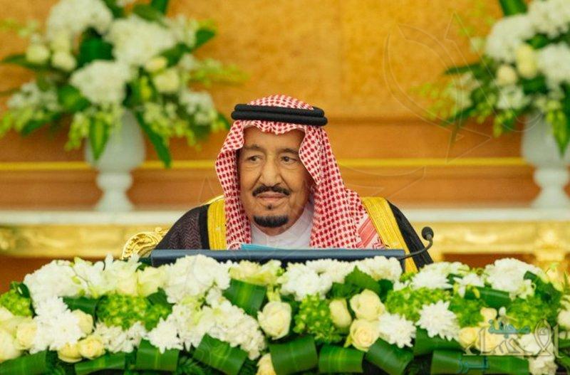 مجلس الوزراء يصدر 10 قرارات.. خادم الحرمين استهل الجلسة بحمد الله وشكره