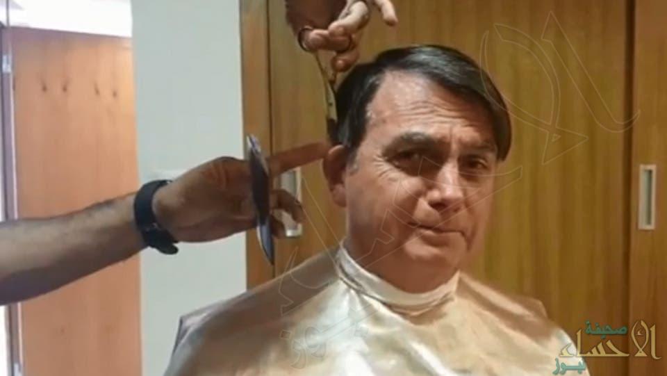 """""""شعر"""" رئيس البرازيل يلغي اجتماعاً مع وزير خارجية فرنسا  !!"""