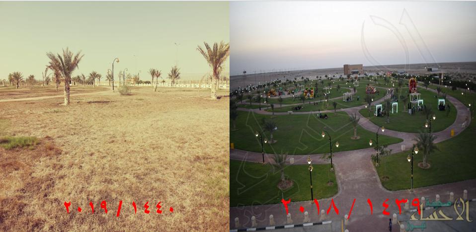 """الصور توضح الفارق خلال عام .. أزمة يعيشها المتنفس الوحيد لأهالي """"البطحاء"""" !!"""
