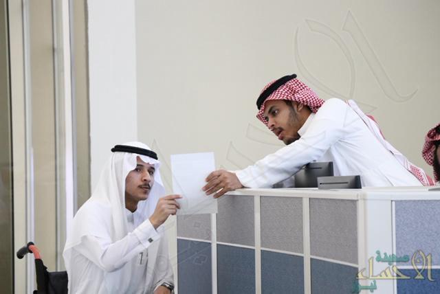1140 ساعة عمل و 7 لجان تُنهي أعمال القبول بجامعة الإمام عبدالرحمن بن فيصل