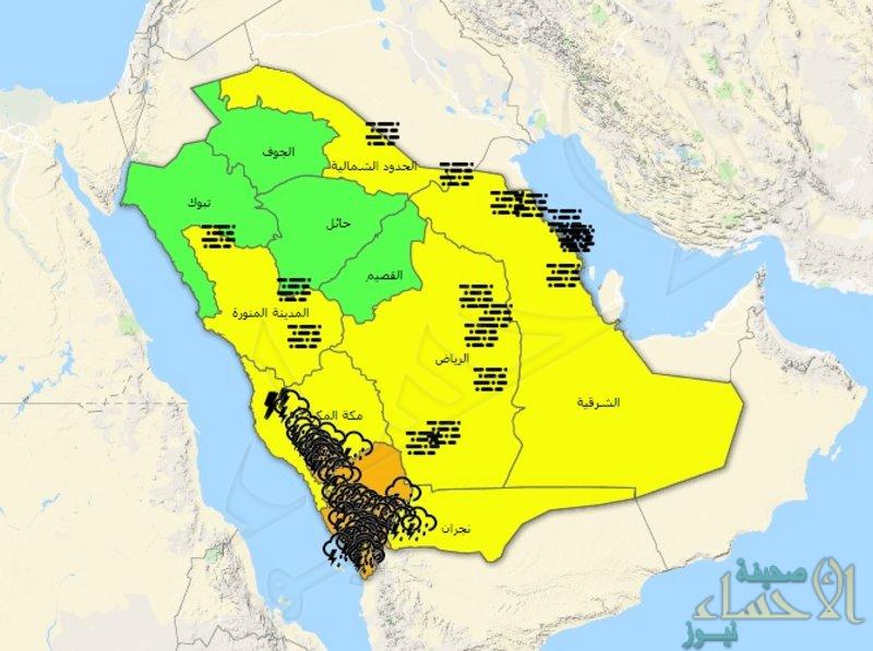 """9 مناطق على خارطة تنبيهات #الإنذار_المبكر .. و""""الشرقية"""" من بينهم !!"""