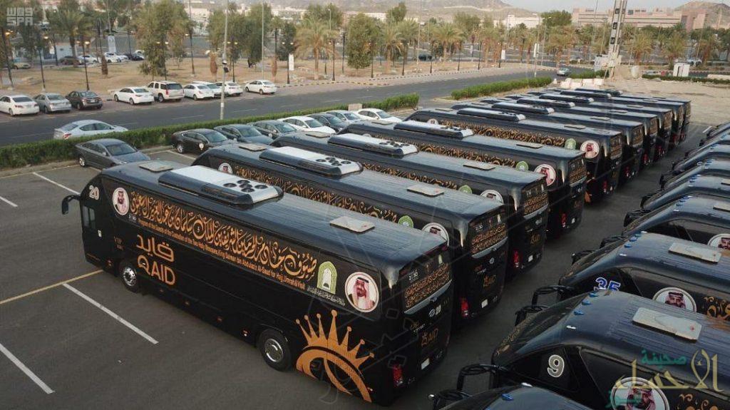أسطول حافلات حديثة لتنقلات ضيوف برنامج خادم الحرمين الشريفين للحج والعمرة