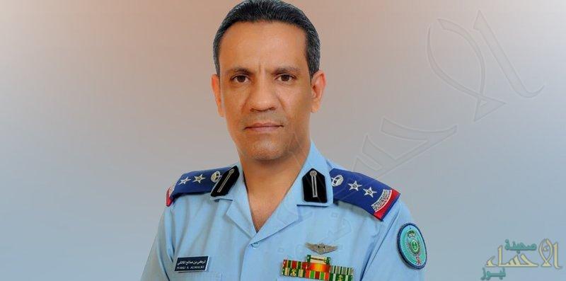 """تحالف دعم الشرعية في اليمن"""": اعتراض وإسقاط طائرة مسيَّرة للحوثيين"""
