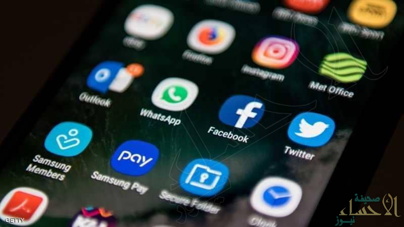 كم ساعة يقضيها العرب على مواقع التواصل الاجتماعي؟