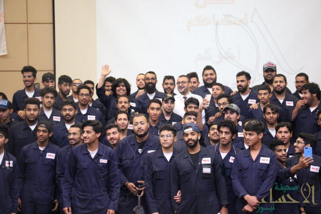 """""""كٌن ناجحاً وانطلق"""" .. دورة لطلاب المعهد الوطني للتدريب الصناعي NITI"""