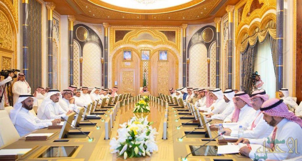 مجلس الشؤون الاقتصادية يستعرض رضا المستفيدين عن الخدمات الحكومية