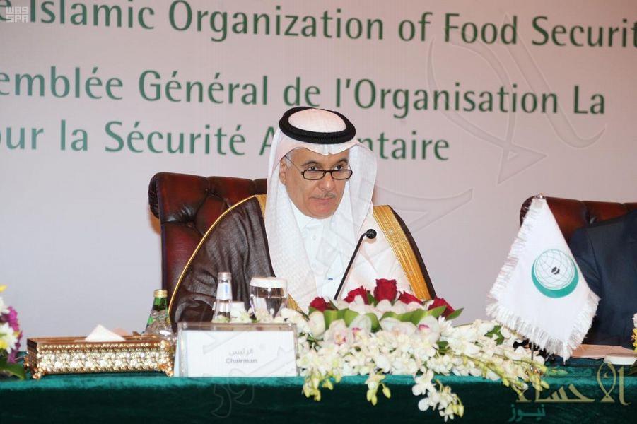 منحة مليونية من المملكة للمنظمة الإسلامية للأمن الغذائي