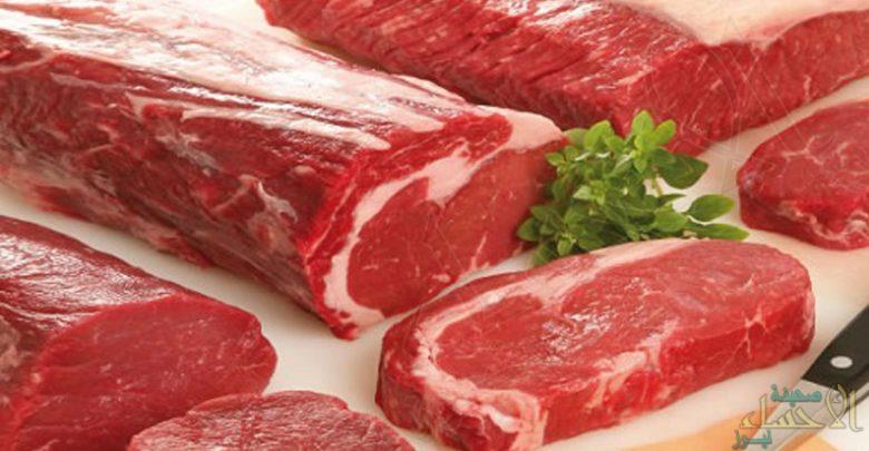 """تفاديا لنمو البكتيريا.. """"الغذاء والدواء"""": اتبعوا هذه الطريقة لتسييح اللحوم المجمدة"""