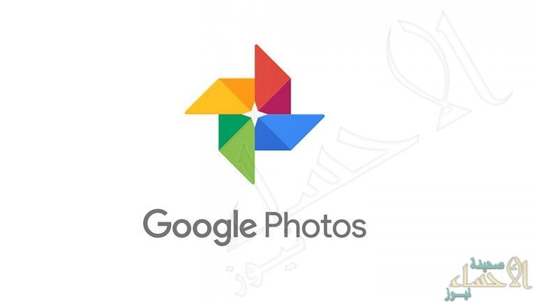 """هذه فائدته .. """"جوجل"""" تطرح إمكانية البحث عن النص الذي يظهر في الصور"""