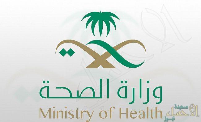 لاحتوائه على مواد مسرطنة.. تعميم عاجل من وزارة الصحة للمستشفيات لسحب هذا الدواء