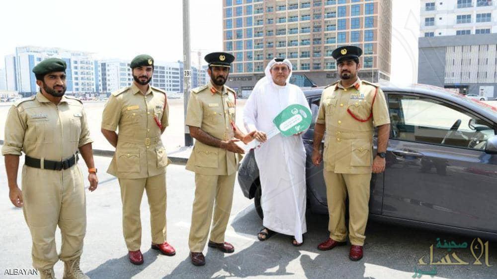 """""""شرطة دبي"""" تكافئ مقيمًا """"التزم مروريًا"""" بسيارة إلى باب منزله !"""