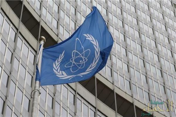 4 مرشحين على منصب المدير العام لوكالة الطاقة الذرية