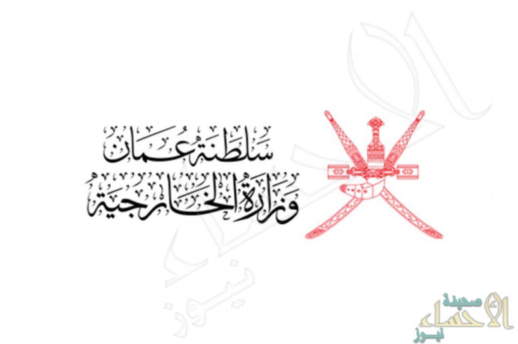 قطر وعُمان تدينان الهجوم على منشأتي أرامكو .. وتدعوان لتكاتف الجهود لتحقيق أمن المنطقة