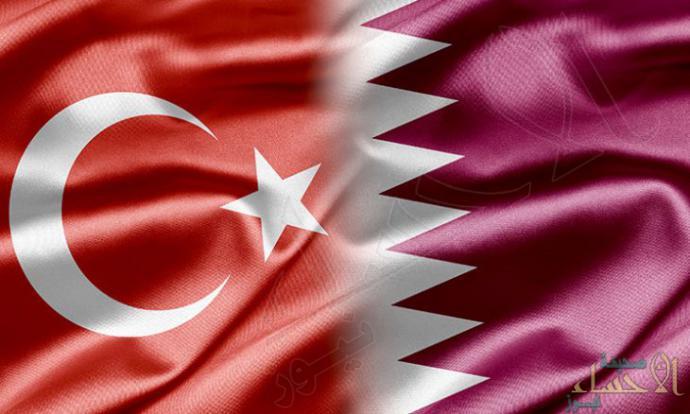 """تقرير دولي يكشف و يوثق الدعم """"القطري \ التركي"""" للإرهاب في ليبيا"""