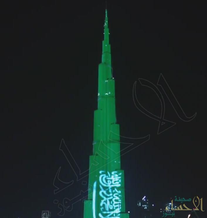 برج خليفة يقدم مفاجأة لزائريه السعوديين بمناسبة اليوم الوطني 89