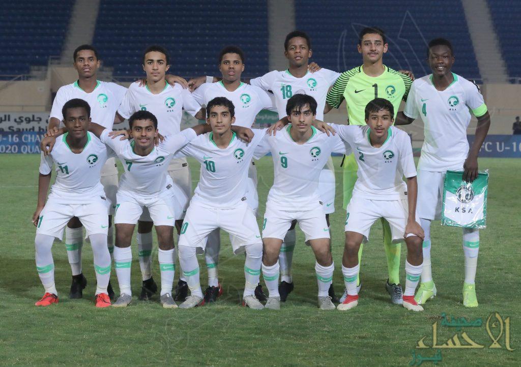 """الأخضر إلى نهائيات كأس آسيا """"تحت 16 عامًا"""" 2020"""