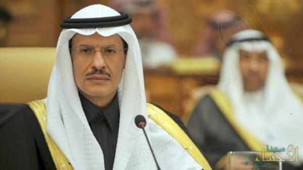 """وزير الطاقة: توقف مؤقت في عمليات الانتاج بعد الهجمات الإرهابية على معملي """"بقيق وخريص"""""""