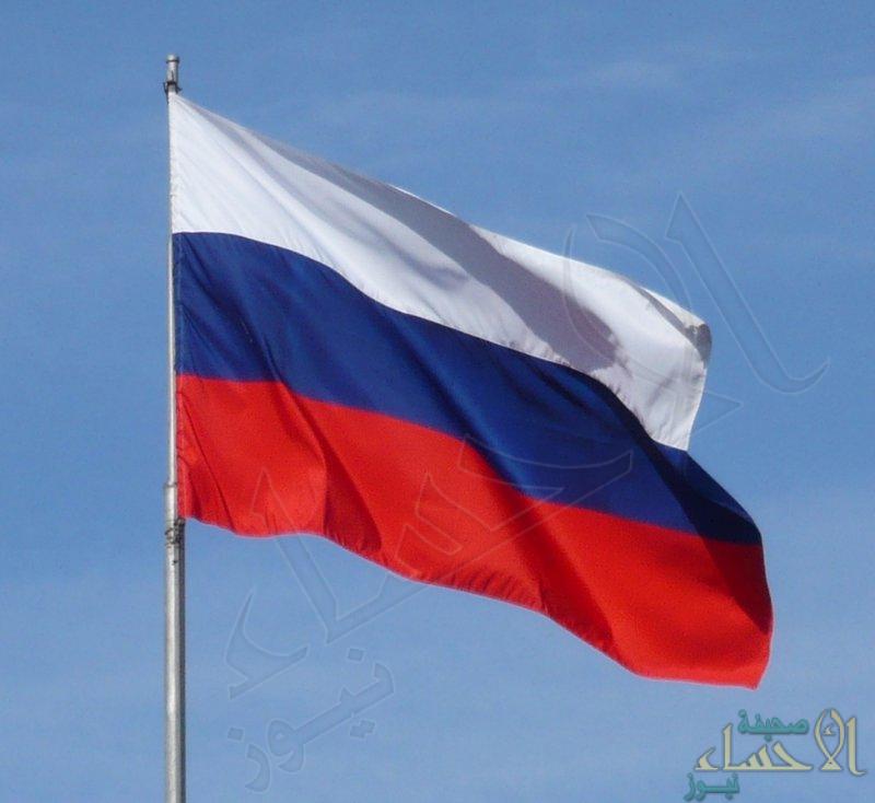 استنكار روسي للهجوم التخريبي على منشآت النفط السعودية