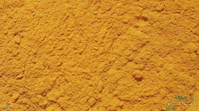 العسل مع الكركم.. ما تأثيره على جسم الإنسان؟