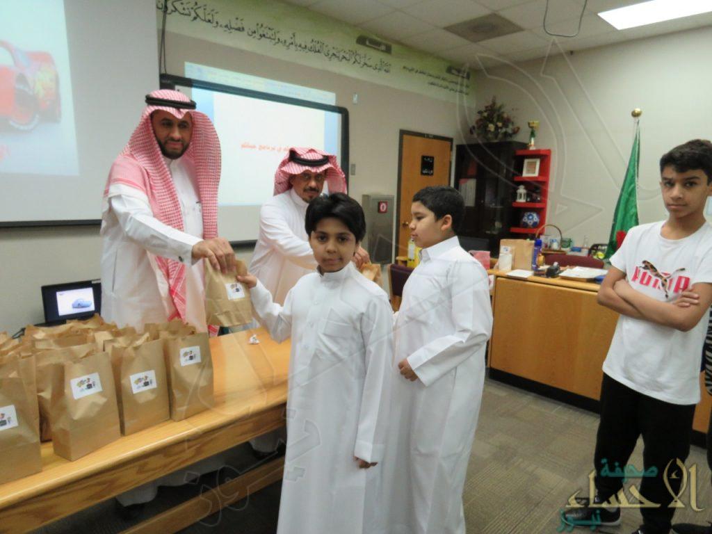 """ابتدائية """"عمار بن ياسر"""" تُرحب بطلابها عبر برنامج """"حياكم"""""""
