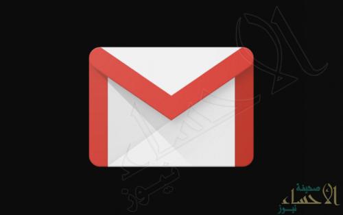 الوضع الليلي Dark mode يطال تحديث Gmail الأخير