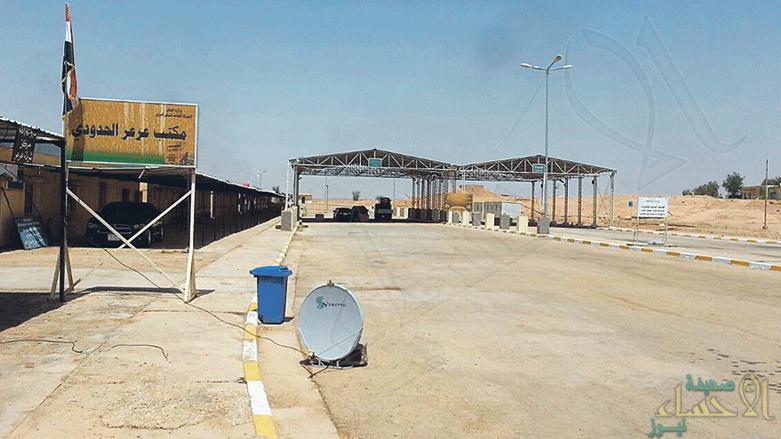 وكالة الأنباء العراقية: فتح معبر عرعر مع السعودية تجريبيًا في هذا الموعد