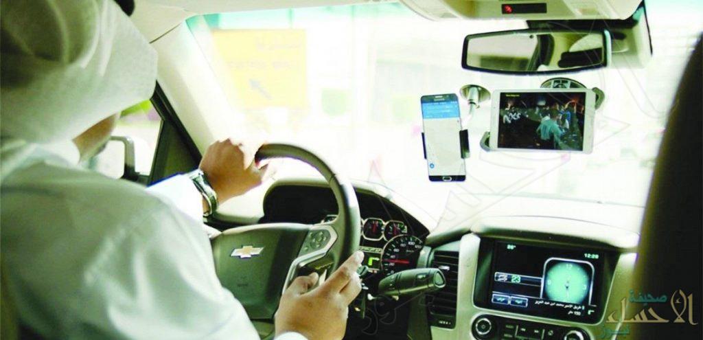 هيئة النقل العام: قصر العمل في توصيل الطلبات عبر التطبيقات على السعوديين قريباً