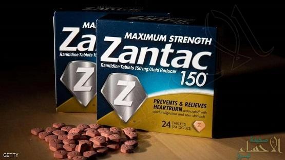 لهذا السبب … أمريكا تعلن إيقاف مبيعات زانتاك وعقاقير أخرى لعلاج حرقة المعدة