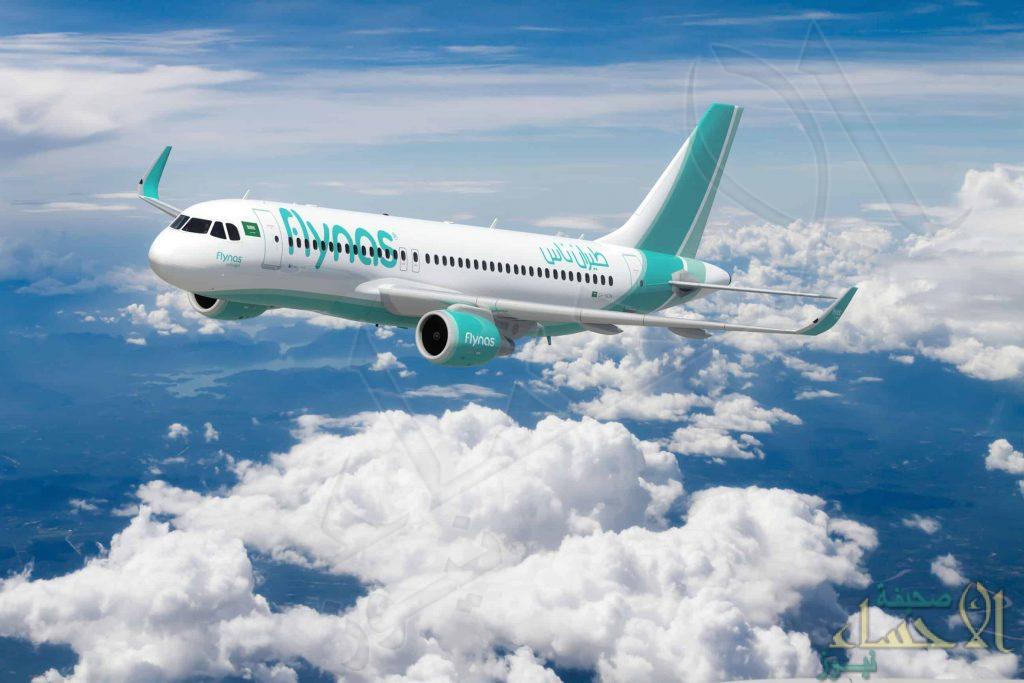 """بعد دخول """"طيران ناس"""" رسميًا .. ننشر الجدول الرسمي لرحلات """"مطار الأحساء الدولي"""""""