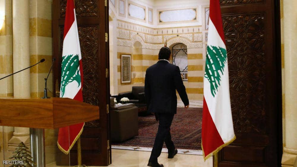 رسميًا … الحريري يعلن تقديم استقالته إلى رئيس لبنان