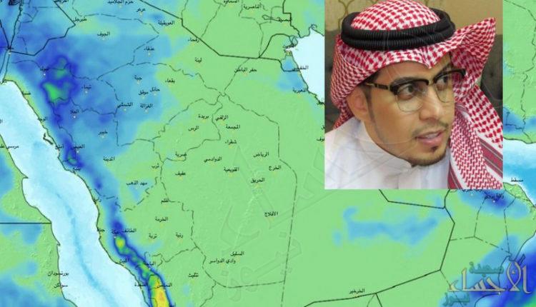 الجهني: حالة من عدم الاستقرار الجوي تضرب المملكة والمنطقة خلال أيام
