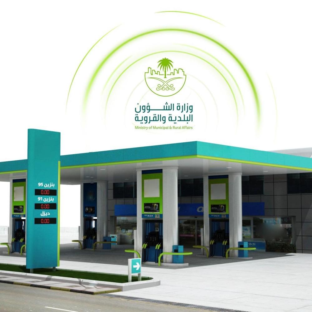 """""""الشؤون البلدية"""" تلزم المحطات بتركيب شاشات لعرض أسعار الوقود"""