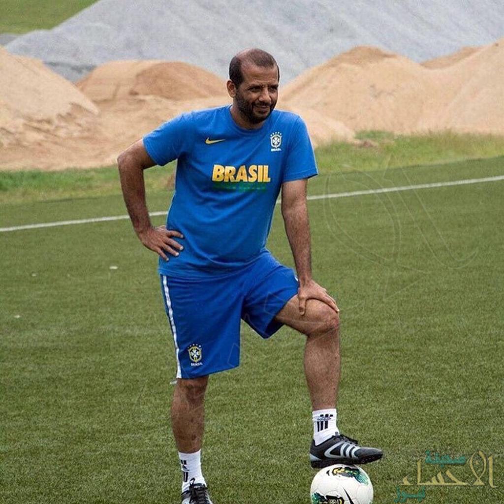 لاعب نادي الأهلي والمنتخب السعودي السابق محمد عبد الجواد أول مدرب عربي يتولى تدريب ناد برازيلي
