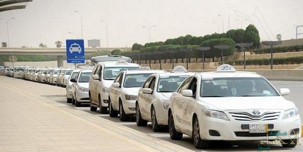 إلزام ملاك سيارات الأجرة بنقل المسافرين مجاناً.. في هذه الحالة