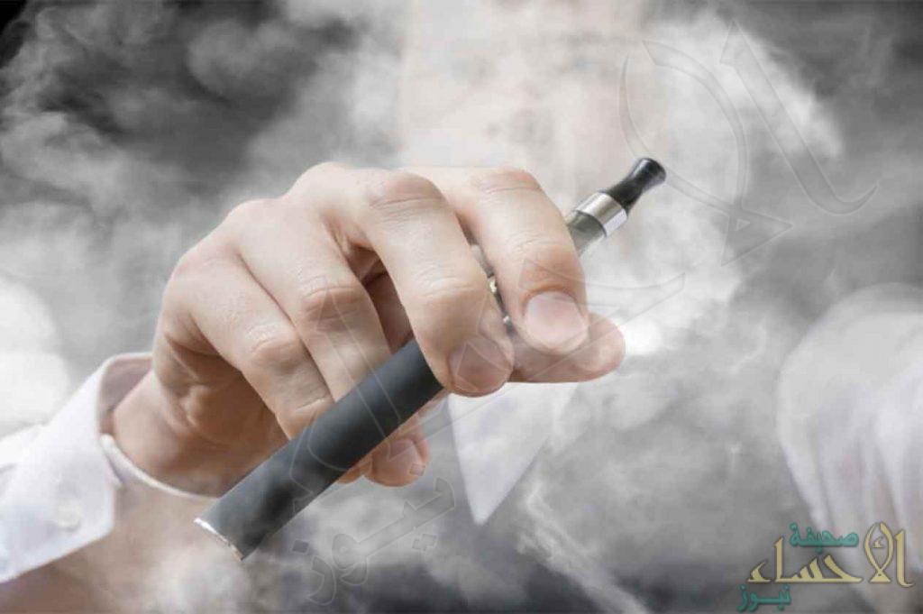 السجائر الإلكترونية تهدد بوفاة أكثر من 41 مليون مدخن حول العالم