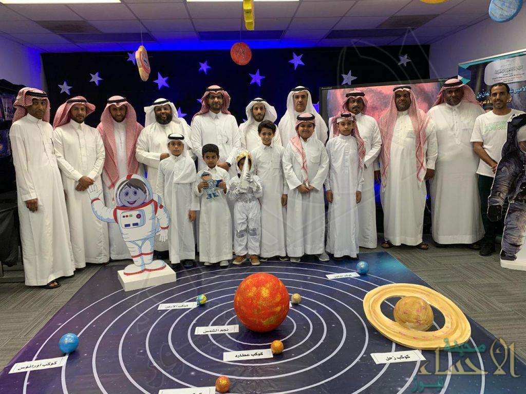"""""""الفضاء العالمي"""" بمدرسة عمار بن ياسر"""