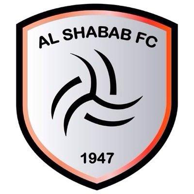 الشباب يستضيف شباب الأردن في كأس محمد السادس