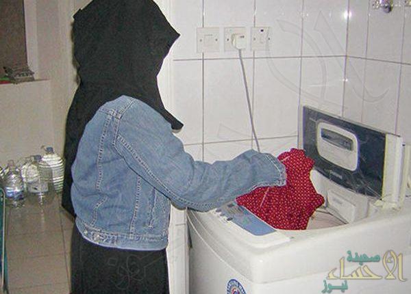 اشتراطات يجب توفرها في عقد العاملين بالخدمة المنزلية