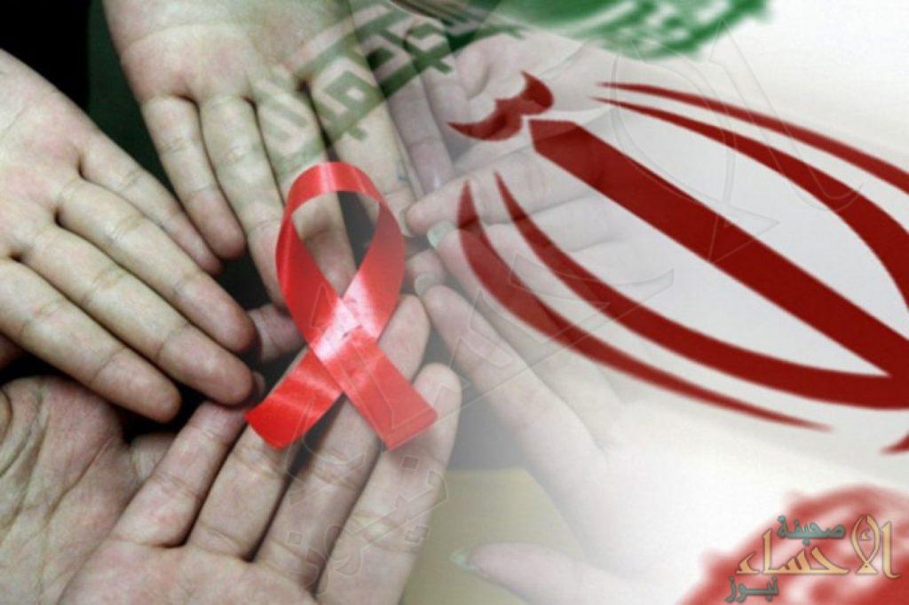 """انتشار غامض لمرض """"لإيدز"""" يثير الهلع في إيران !!"""